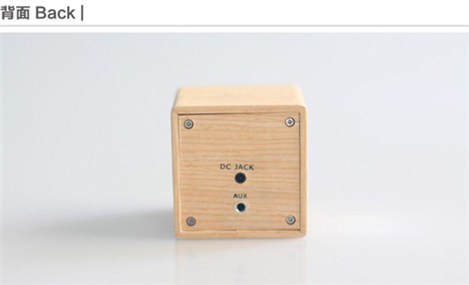 usb供电小音箱电路图