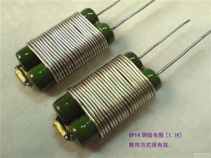 泰和安终端电阻接线图